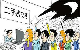 武汉官方二手房交易平台上线