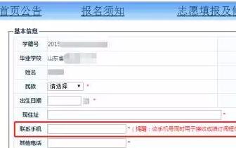 青岛初中学业水平考试成绩7月6日发布