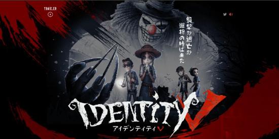 日本区游戏官网