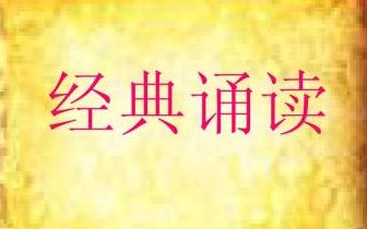 """唐山一80后获中国首批""""现代诵读艺术""""教师资格"""