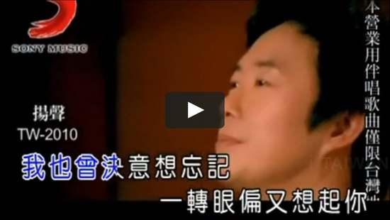 大陆KTV里盗版伴唱音乐电视里最常见的画面/网络