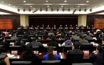 潜江市人大机关召开了全体干部职工会议