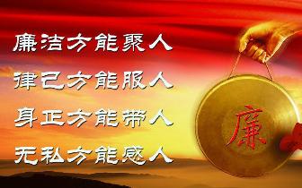 """桂林市永福县政协原主席刘永祥严重违纪被""""双开"""""""