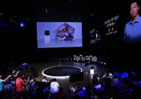 小狗机器人发布管家机器人Bingo和无人驾驶通勤