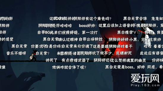 """忍者必须死3:今年最佳跑酷设计 却也有""""致命""""问题"""
