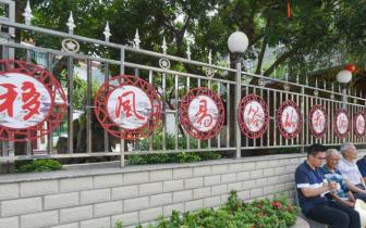 福建福州:移风易俗展现新风气