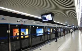福州地铁4、5、6号线规划或将调整 详情公示中