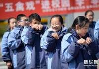 """北京东城幼升小""""六年一学位""""延缓执行"""