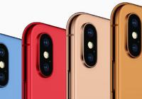 郭明池:2018款入门级新iPhone将加入5种新颜色