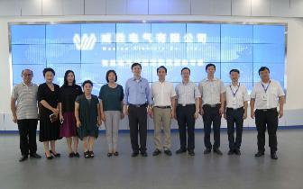 香港驻武汉经贸办代表访潭,港湘经贸旅游再续新篇