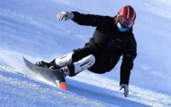 河北省单板滑雪项目跨界跨项跨季选材公告