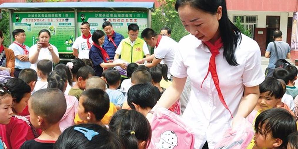 志愿者协会|爱心捐赠进校园