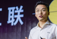 物灵科技宣布获1.5亿Pre-A轮融资 发布系列新品