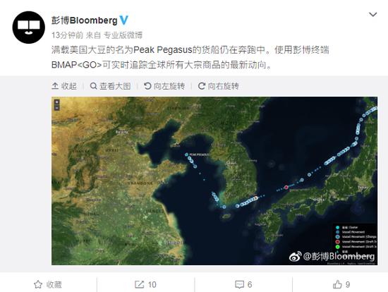 遗憾!跟关税赛跑的美国大豆船12点前未到达大连港