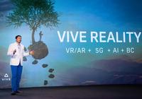 ProBeat专栏:HTC应该放弃手机业务,专注于VR