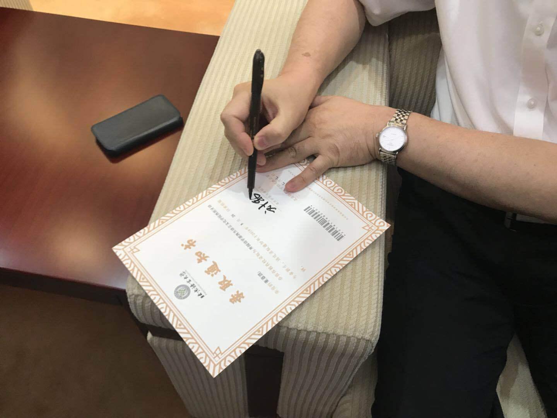 北语校长刘利在录取通知书上签名