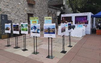 2018江北特色旅游产品集市走进南塘老街