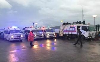 普吉岛游船倾覆事故:深圳9人失踪肇庆1高考生失联