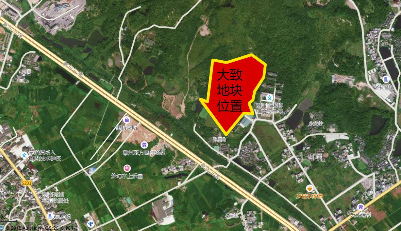 潮州3.5亿底价成交意溪镇一宗住宅地块 周边有潮州最大商业中