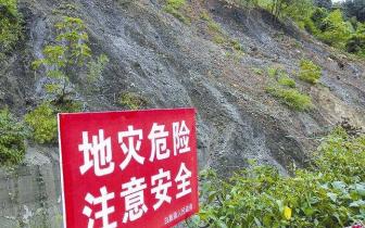 湖北省今年上半年地质灾害数量同比下降81%