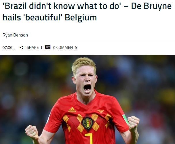 德布劳内:我们踢得漂亮,让巴西队不知所措