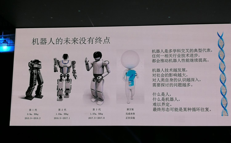 钢铁侠CEO张锐:如何打造中国版的波士顿动力