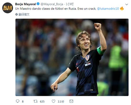 实锤!一群球员踢世界杯,却混进了个33岁的导师