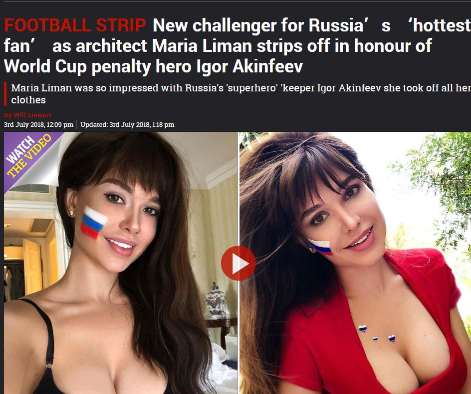 俄美女建筑师脱光衣服致敬守门员 巨胸肥臀身材火辣赛超模