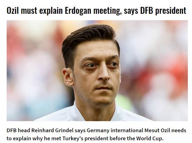 德足协主席:厄齐尔需要对合影事件给出一个解释