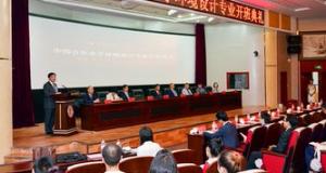 河北地质大学与韩国圆光大学艺术交流展开展
