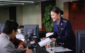桂林工商局:多项改革缩短办事时限 进一步服务企业