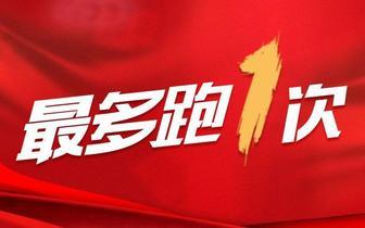"""桂林市不动产登记:""""一窗解决""""和""""最多跑一次"""""""