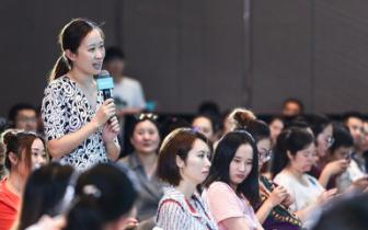 年糕妈妈创始人李丹阳全国巡讲第一站走进上海