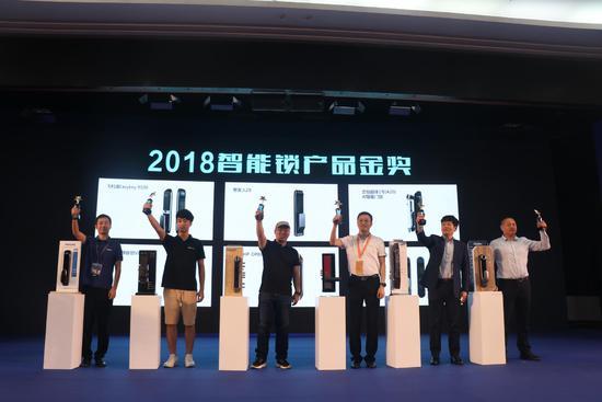 2018葵花奖|海尔智能门锁·云锁U9荣获2018智能锁产品金奖