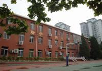 2018年北京海淀重点小学:林大附小