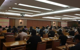 潜江市召开调研招商引资工业项目服务流程会议