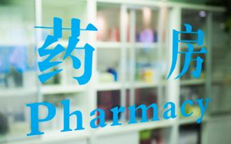上市药企业密集布局抗肿瘤药 大批新药待上市