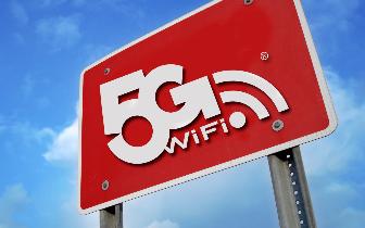 5G产业或价值12万亿美元 中美都在争夺领导权
