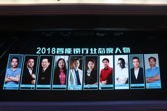 2018葵花奖 | 2018智能锁行业态度人物十位当选者揭晓