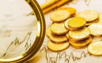 央行旗下报纸:资本市场稳定运行具备坚实基础