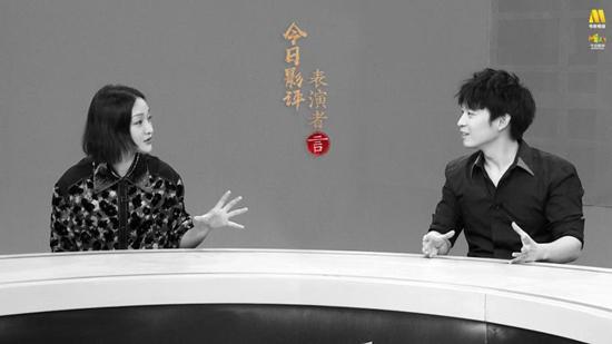 """《表演者言》收官 周迅赞董子健有""""眼技"""""""