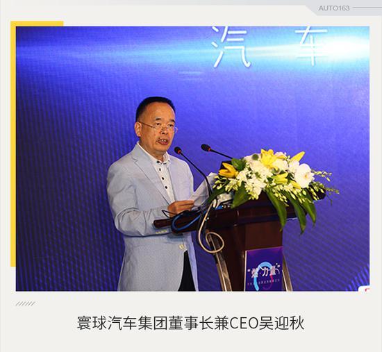 吴迎秋:应给每种汽车动力技术路径的可能性更多耐心
