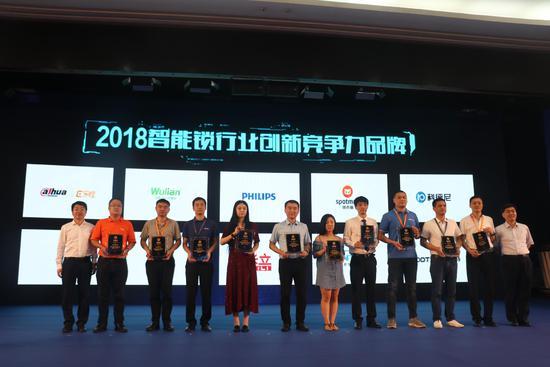 2018葵花奖|多特荣获2018智能锁行业创新竞争力品牌