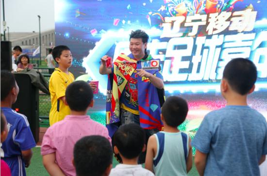 辽宁移动周末足球嘉年华 引爆沈城世界杯新热潮