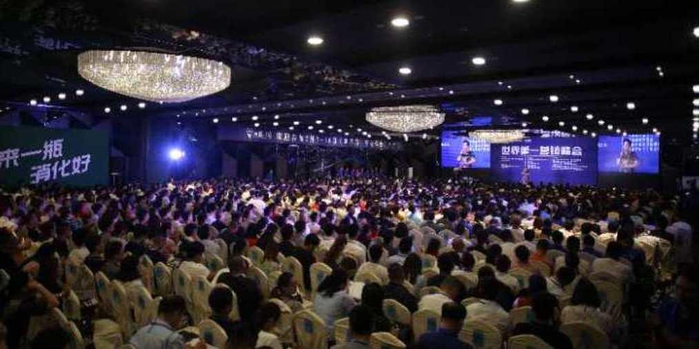 中国(长春)首届世界营销峰会启幕