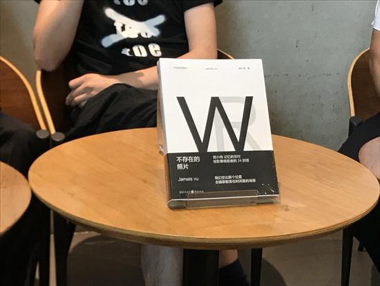 樊小纯新书《不存在的照片》出版:记录 是为了在心脏上再敲击一下