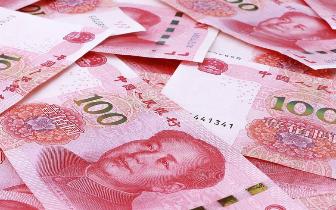 人民币兑美元中间价调贬57个基点 报6.6393