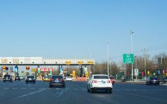 这些高速公路要设站收
