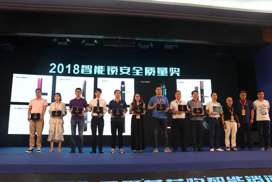2018葵花奖 | 争做家的守护者 2018智能锁安全质量奖揭晓