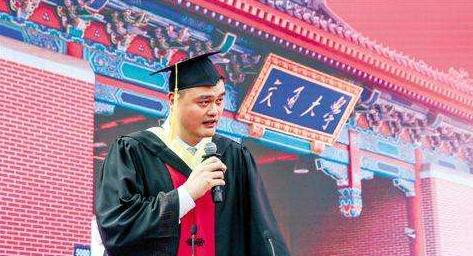 姚明近38岁本科毕业:曾不止一次想过放弃
